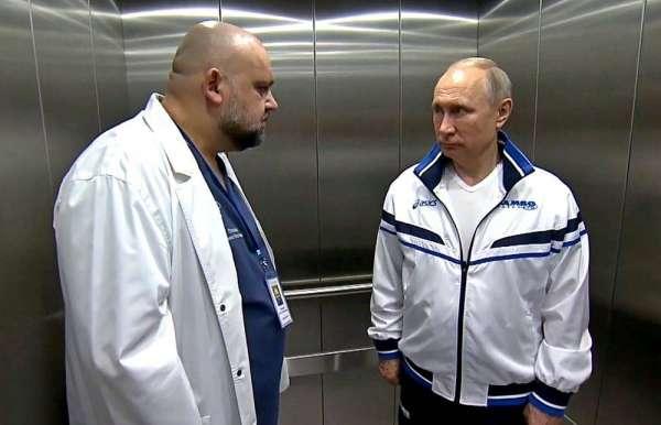 На Украине ликуют из-за «риска» коронавируса у Путина