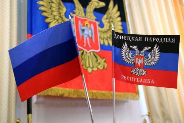 Коронавирус сделал своё дело. Украина признала независимость ЛДНР