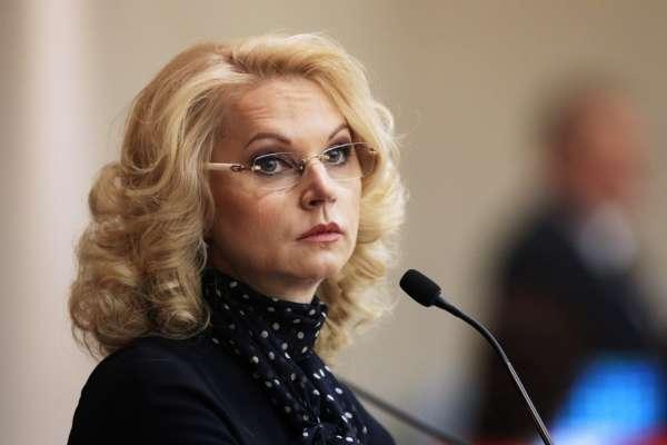 Голикова заверила, что российских граждан никто не бросет за границей