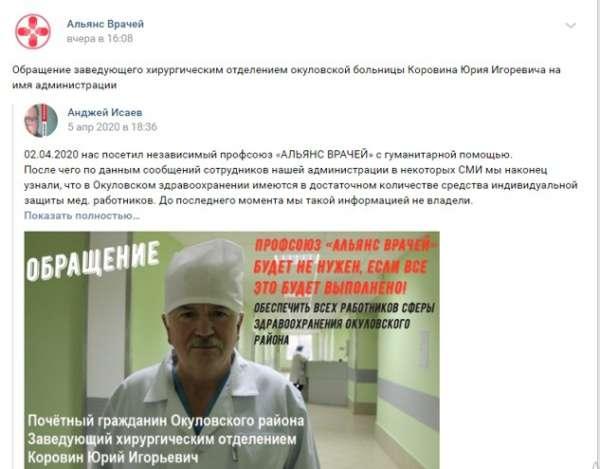 Действия неадекватки Васильевой – это медицинский терроризмом