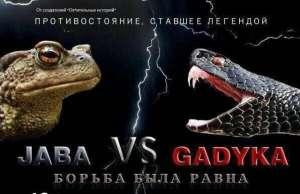 Жаба против гадюки: Навальный наехал на Венедиктова