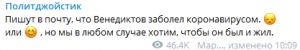 Венедиктову с «Эха Москвы» конец – или коронавирус добьет, или Жаров