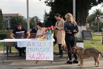 Абсурдная борьба властей Абхазии против коррупции
