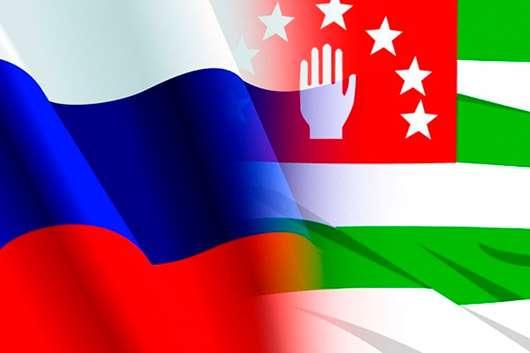 Абхазия в круге российского влияния, которое дает абхазскому народу условия для безопасности и развития