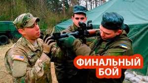 У США всё готово для большой войны в Донбассе