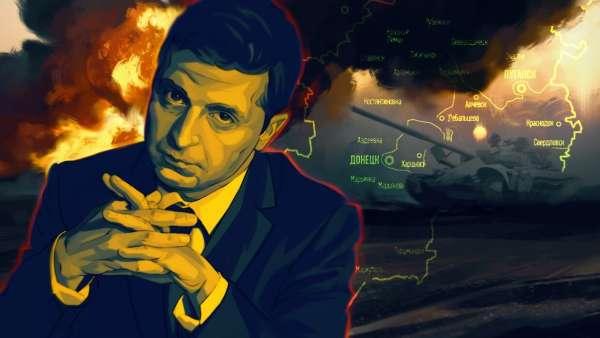 МИД Украины объявил Россию «вечным врагом»