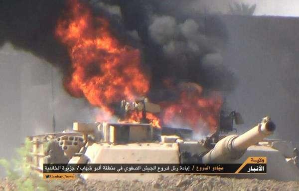 Россия напугала США «убийцей танков»
