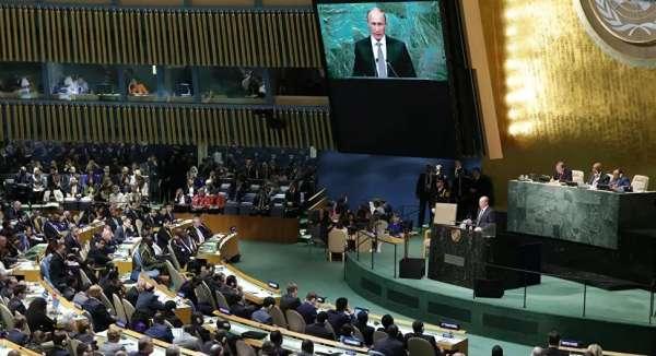 Путин сделал ООН щедрое предложение