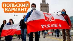 В Белоруссии появился сепаратистский польский анклав