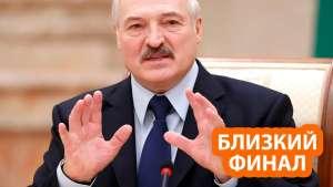 Россия давно нашла замену Лукашенко и ждёт удобного случая