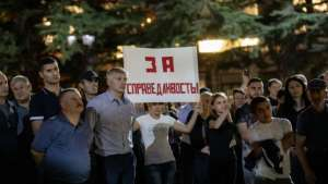 Южная Осетия: политический кризис на «волне справедливости»