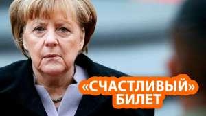 Навальный отправит Меркель в отставку