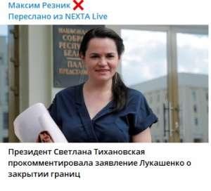 Наркоман Резник репостит Telegram-канала Nexta Live, филиалы которого уже появились в России