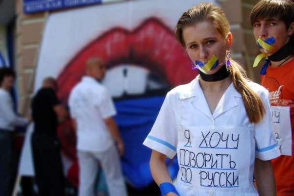 Украинские школьники не собираются отказываться от русского языка