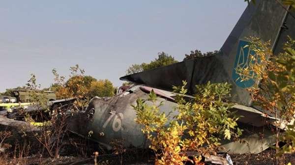Командующий ВВС Украины назвал возможную причину крушения Ан-26 под Харьковом