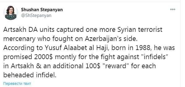 Азербайджан выдохся: наемники на передовой стали последней надеждой