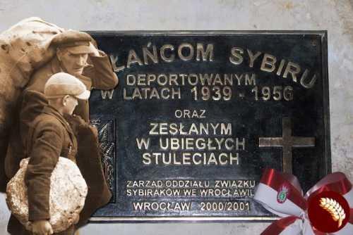 Культ польских «сибиряков» для Украины