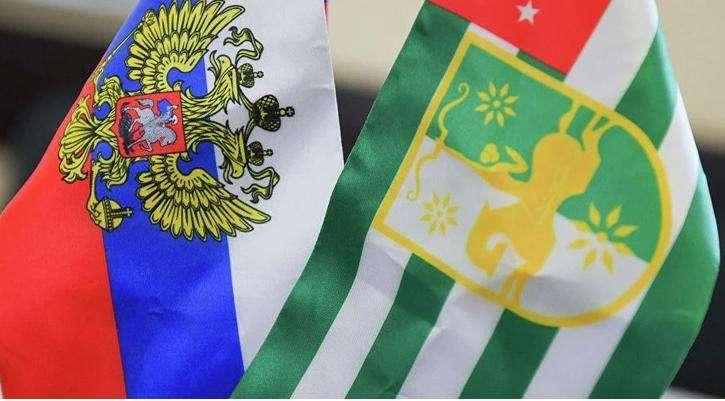 Стратегический «союз» России и Абхазии