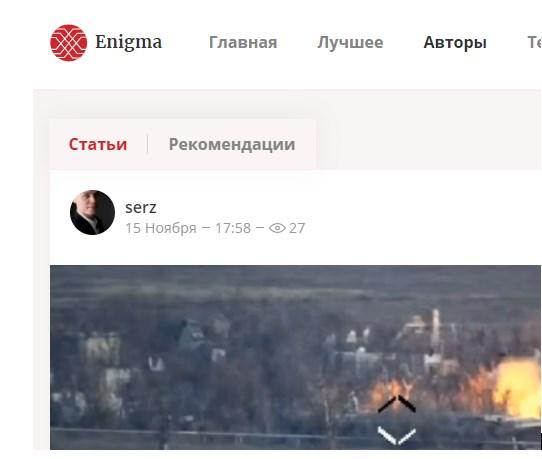 Информационные террористы Украины