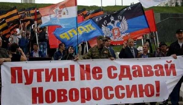 Хотят оттяпать ещё – проект «Новороссия» не закончился