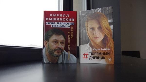 Чем и кем пытают в тюрьмах США и Украины. Сравнение книг Бутиной и Вышинского